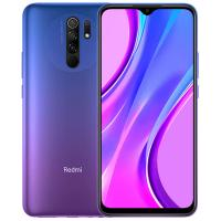 Xiaomi Redmi 9 3/32Gb NFC RU (Sunset Purple) в Mobile Butik