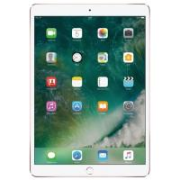 Apple iPad Pro 10.5 64GB Wi-Fi Rose Gold RU в Mobile Butik