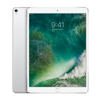 Apple iPad Pro 10.5 64GB Wi-Fi Silver RU в Mobile Butik