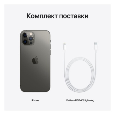 Apple iPhone 12 Pro 128Gb Graphite (Графитовый) в Mobile Butik