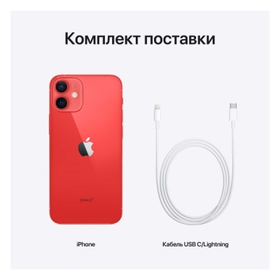 Apple iPhone 12 Mini 64Gb Red (Красный) в Mobile Butik
